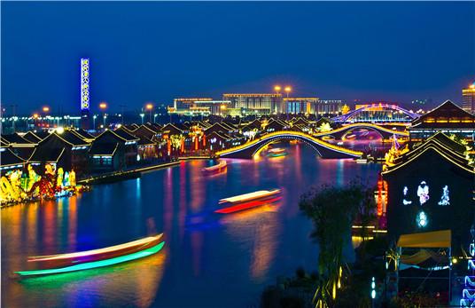 唐津运河生态旅游度假景区.jpg